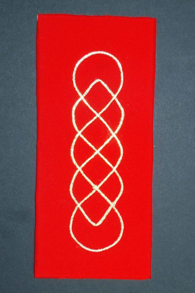 Sample using: Number 6225 (#16 Braid) Iron-on kreinik thread